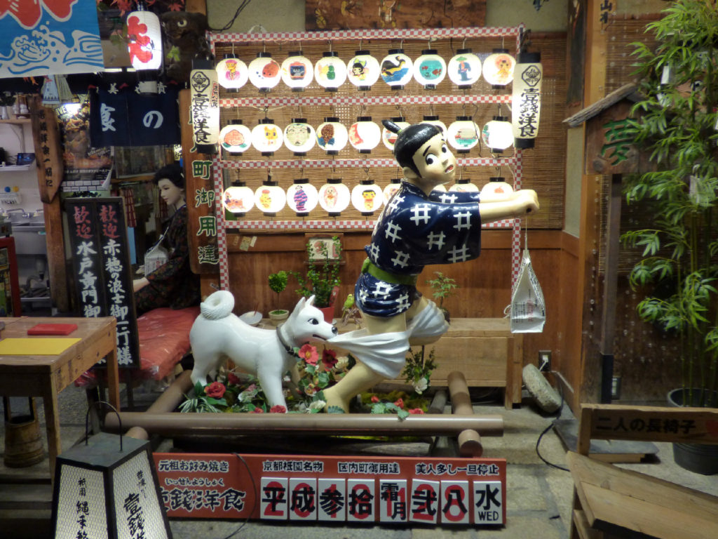 negozio giapponese