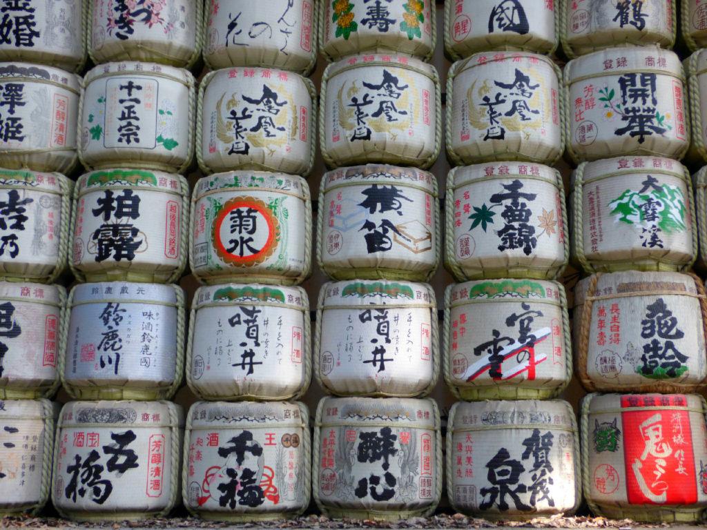 cosa vedere a Tokyo Meiji-jingu
