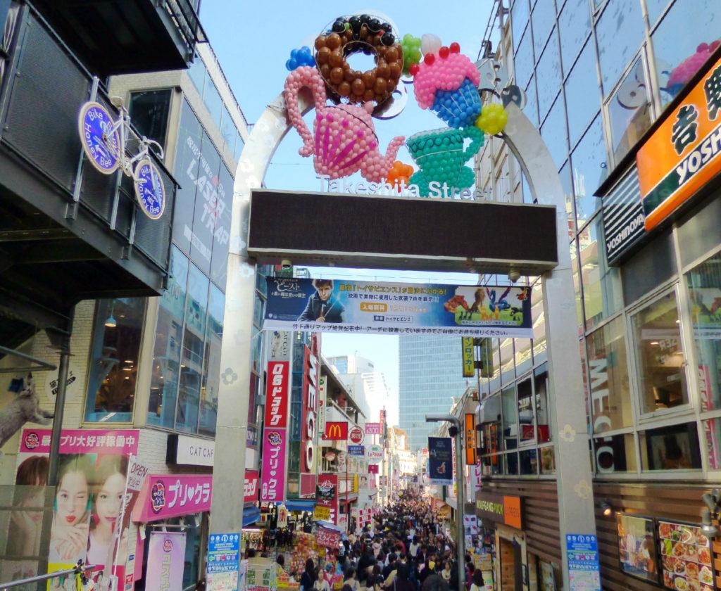 cosa vedere a Tokyo takeshita street