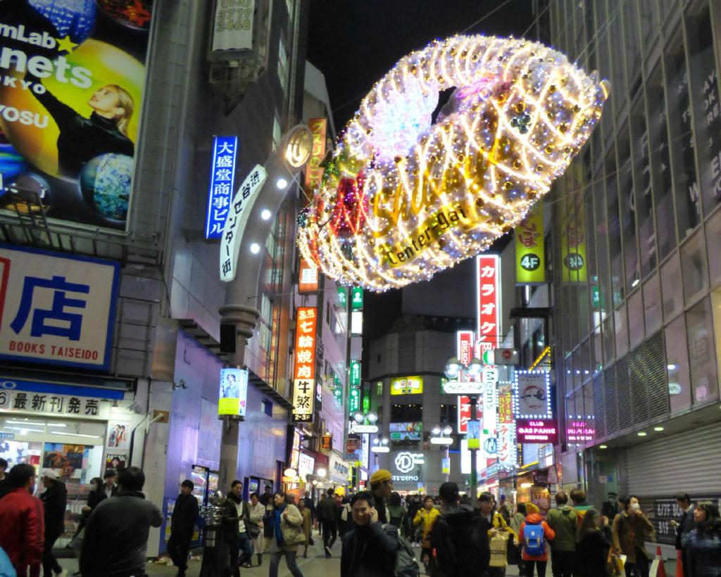 cosa vedere a Tokyo Center Gai