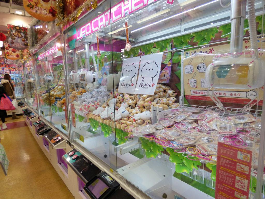 game center tokyo