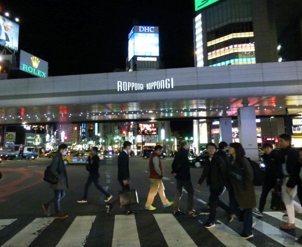 cosa vedere a Tokyo Roppongi