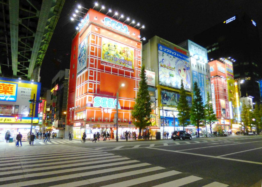 cosa vedere a Tokyo Akihabara