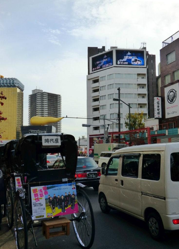 cosa vedere a Tokyo super dry hall