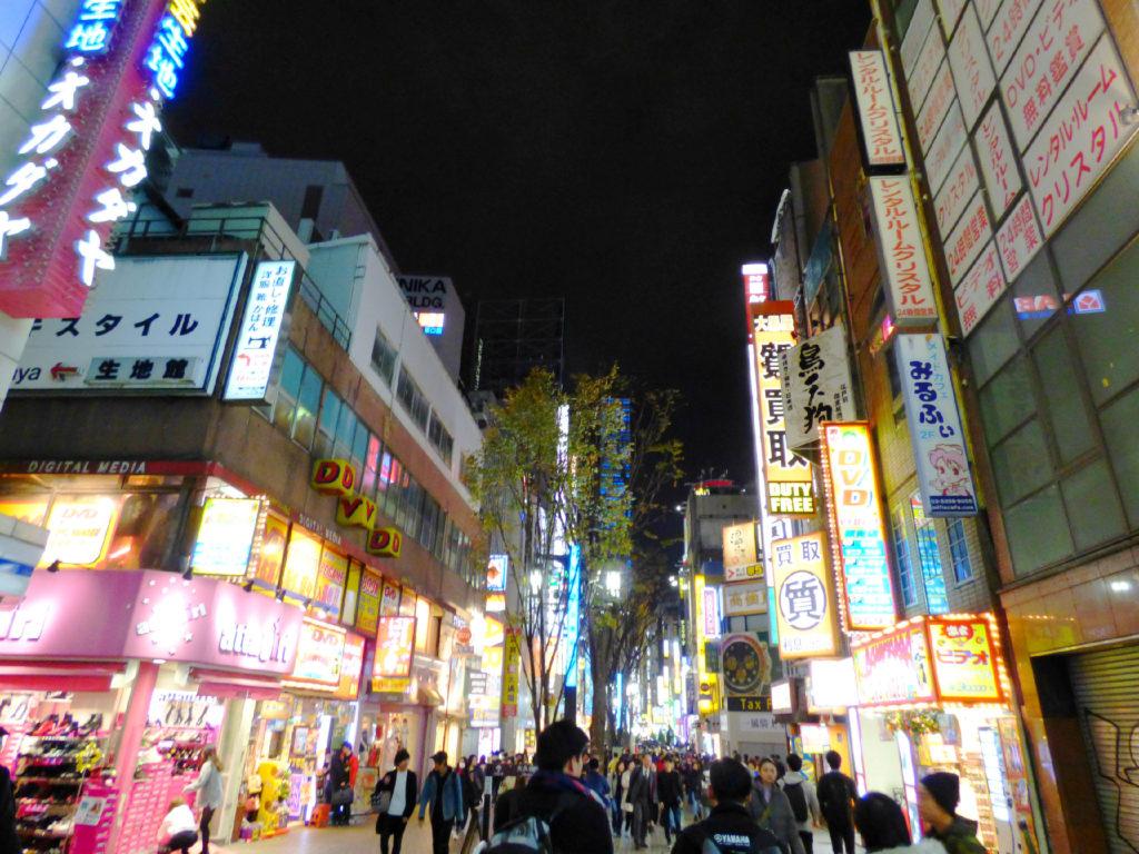 cosa vedere a Tokyo Shinjuku