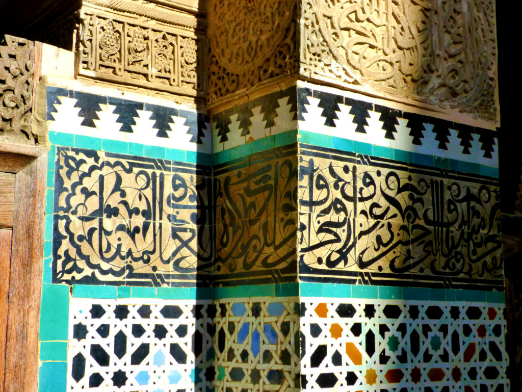 decorazioni Madrasa Bou Inania