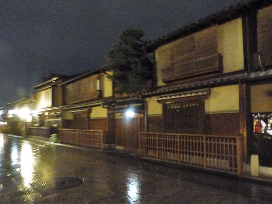 kyoto cosa vedere