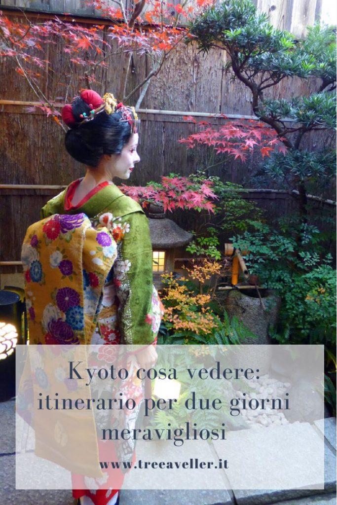 kyoto Pinterest